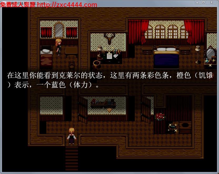 【RPG/繁星汉化】 克莱儿的追寻 PC+安卓汉化中文作弊版【1G】 5