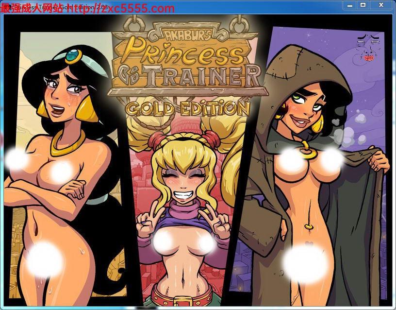 教育公主~Princess Trainer 2.03黄金汉化修复版+攻略+存档 [PC+安卓]