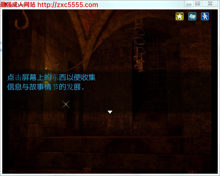 [欧美RPG] 堕落的继承者·lost heir V1.0 [FM][纸片人汉化][550M] 4